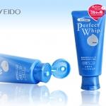 Shiseido Perfect Whip Foam วิปโฟมจากญีปุ่่น ล้างหน้าสะอาดล้ำลึก
