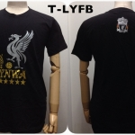 เสื้อยืด ลิเวอร์พูล ลาย YNWA สีดำ T-LYFB