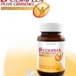 Vistra B-Complex Plus Ginseng 30 เม็ด วิสทร้า วิตามินบีรวมผสมโสม จินเซนโนซายด์