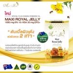 Maxi Royal Jelly 1650mg 6% 10-HDA 33 mg. EPO+ 365 softgel