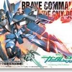 HG 1/144 Brave (Commander Type)