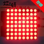 LED 8x8 Dot Matrix (Red Color) 60x60mm