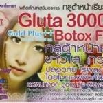 Gluta 300000 Botox Filler