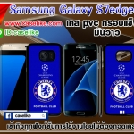 chelsea samsung galaxy s7edge case