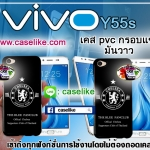 เคสเชลซี Vivo Y55s เคสกันกระแทก ภาพให้ความคมชัด มันวาว สีสดใส กันน้ำ