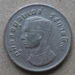 เหรียญ 1 บาท ร.9 หลังครุฑ พ.ศ.2517