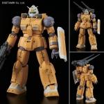 HG 1/144 Guncannon Mobility Test Type/Fire Power Test Type [Gundam The Origin]