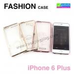 เคสซิลิโคนใส iPhone 6 Plus FASHION CASE ลดเหลือ 115 บาท ปกติ 280 บาท