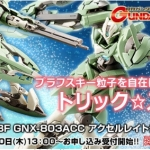 [P-Bandai] HGBF 1/144 GNX-803ACC Accelerate GN-X