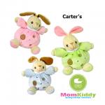 ตุ๊กตากระต่าย เขย่ามีเสียงกระดิ่ง Carter's