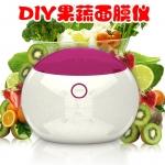 fruit mask machine เครื่องทำมาส์กผลไม้/ผักสด . UEC mask machine ขายดีมาก ราคาxxx DIY