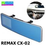 กล้องติดรถยนต์ REMAX CX-02 ลดเหลือ 1,690 บาท ปกติ 4,725 บาท