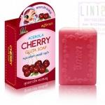 สบู่อะเซโรล่า เชอร์รี่ กลูต้า / Acerola Cherry & Gluta Soap 90 กรัม