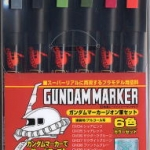 Gundam Marker Set (GM34-39)