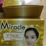 Miracle V-Face Soap สีเหลือง ลดเลือนริ้วรอย