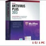 McAfee AntiVirus Plus 2015 1 ปี/ 1PC (เฉพาะ Key-code)