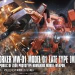 HG 1/144 Mobile Worker