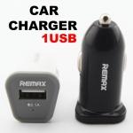 ที่ชาร์จในรถ REMAX 1 USB RCC-101 ราคา 85 บาท ปกติ 240 บาท