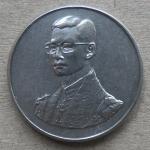 เหรียญที่ระลึกเดินการกุศลเทิดพระเกียรติ 5 ธันวาคม 2527
