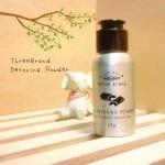 Detoxing Powder by Three Brand ผงล้างหน้า สูตรดีท็อกซ์ ดูดซับสารพิษ