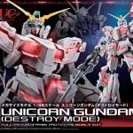 Mega Size 1/48 RX-0 Unicorn Gundam (Destroy Mode)