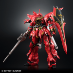 RG 1/144 [Gundam Base Limited] Sinanju [Metallic Gloss Injection Ver.]