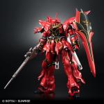 RG 1/144 [Gundam Base Limited] Sinanju [Metallic Gloss Injection Ver.]