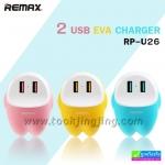 ที่ชาร์จ REMAX 2 USB EVA CHARGER รุ่น RP-U26 (2.4A) ราคา 189 บาท ปกติ 500 บาท