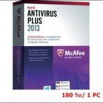 McAfee AntiVirus Plus 2015 180วัน/ 1PC (เฉพาะ Key-code)