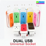ปลั๊กไฟ DUAL USB Universal Socket 3 in 1 DU-31