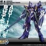 S.R.G-S Super Robot Wars OG 1/144 ART-1 Plastic Model