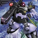 MG 1/100 MS-09R RICK-DOM