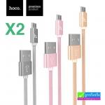 สายชาร์จ Micro USB Hoco X2 Rapid Charging ราคา 64 บาท ปกติ 180 บาท