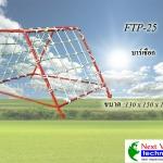FTP-25 บาร์เชือก