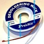 Desolder wick แถบซับตะกั่ว (Pro's Kit) ความหนา2.5mm ความยาว1.5เมตร น้ำหนัก16กรัม