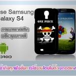One Piece Samsung Galaxy S4 Case