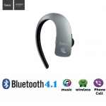 เสียงจัดเต็มทุกตัวโน้ต! หูฟัง Bluetooth Hoco E10 สีเงิน