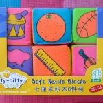 บล็อกผ้า (Soft Rattle Blocks)