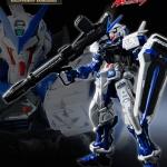 [P-Bandai] RG 1/144 Gundam Astray Blue Frame