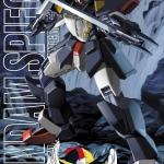 MG 1/100 GF13-02 NG GUNDAM SPIGEL