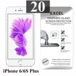 ฟิล์มกระจก iPhone 6/6s Plus Excel แผ่นละ 18 บาท (แพ็ค 20)
