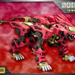 [Kotobukiya Shop Limited] 1/72 EZ-054 Liger Zero Empire Specification