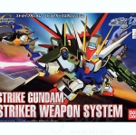 BB259 STRIKE GUNDAM STRIKER WEAPON PACK