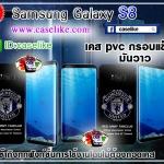 เคส Samsung galaxy S8 ลายแมนยู ภาพให้สีคอนแทรส สดใส ภาพคมชัด มันวาว