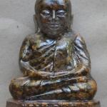 พระบูชาเหล็กไหล 3 นิ้ว หลวงพ่อเงิน หลวงปู่คำบุ ปลุกเสก วัดกุดชมภู จ.อุบล