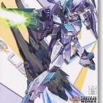 1/100 Vent Saviour Gundam