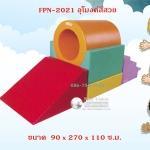 FPN-2021 อุโมงค์สีสวย