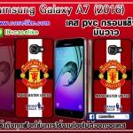 เคสแมนยู Samsung Galaxy A7 2016 PVC