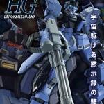 [P-Bandai] HGUC 1/144 Pale Rider (Space Equipment Type)