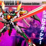 Super Robot Wars Z III Tengoku Hen - Shulawga Sin Premiun Edition
